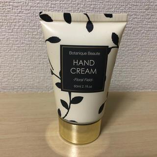 Francfranc - 〈ハンドクリーム〉ボタニーク ボーテ ハンドクリーム BK