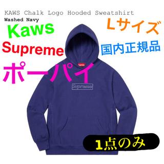 シュプリーム(Supreme)のSupreme Kaws Chalk Logo Hooded  Lサイズ(パーカー)