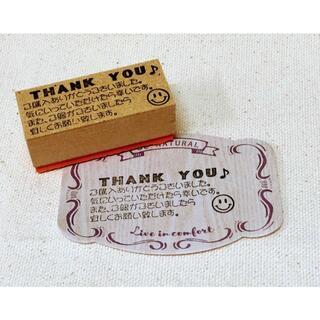 【オーダーメイド】Thank01 Thank youスタンプ サンキュースタンプ(はんこ)