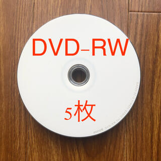 マクセル(maxell)のmaxell DVD-RW 5枚(PC周辺機器)