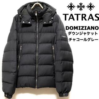 TATRAS - TATRAS☆ダウンジャケット☆DOMIZIANO☆チャコールグレー☆