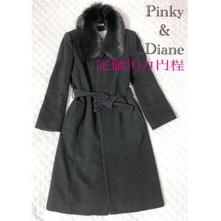 ピンキーアンドダイアン(Pinky&Dianne)の黒色 ファーコート Pinky&Diane(ロングコート)