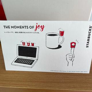 スターバックスコーヒー(Starbucks Coffee)のスターバックス 付箋(テープ/マスキングテープ)