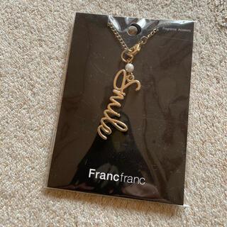 フランフラン(Francfranc)のFrancfranc フレグランスアクセサリー 新品 フランフラン(その他)