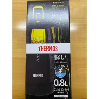 サーモス(THERMOS)の真空断熱スポーツボトル 0.8L(ブラックカモフラージュ)FHT-800F(その他)