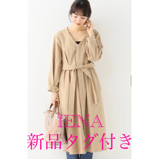 IENA - 【新品タグ付き】IENA ドレスコート
