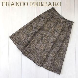 FRANCO FERRARO - FRANCO FERRARO花柄ジャガードフレアスカート ブラウン1総柄春秋夏