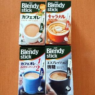 エイージーエフ(AGF)のAGF ブレンディスティック 4箱(コーヒー)