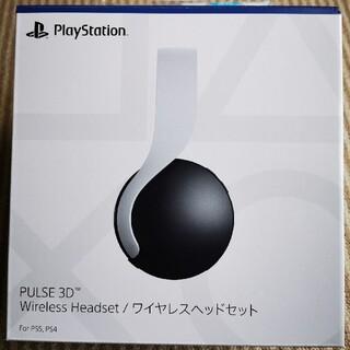プレイステーション(PlayStation)のPULSE 3D ワイヤレスヘッドセット 中古品(ヘッドフォン/イヤフォン)