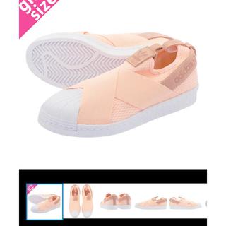 アディダス(adidas)の新品未使用 24.5cm adidas アディダス スーパースター スリッポン (スリッポン/モカシン)