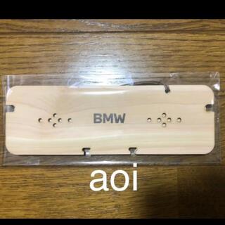 BMW - 新品未使用未開封 BMW  ノベルティ ヒノキマスクケース