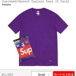 シュプリーム(Supreme)のsupreme hanes tee1枚(Tシャツ/カットソー(半袖/袖なし))