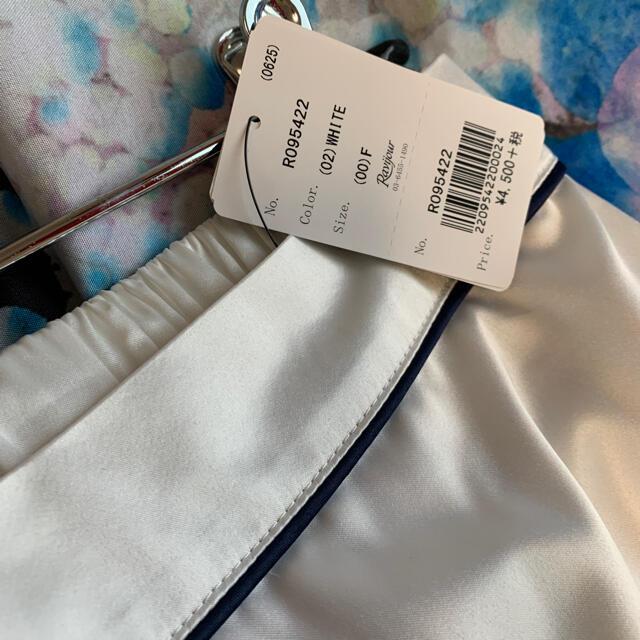 Ravijour(ラヴィジュール)のRavijour シルキーサテンスリープパンツ パジャマ パンツのみ レディースのルームウェア/パジャマ(ルームウェア)の商品写真