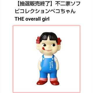 不二家ソフビコレクションペコちゃん THE overall girl(その他)