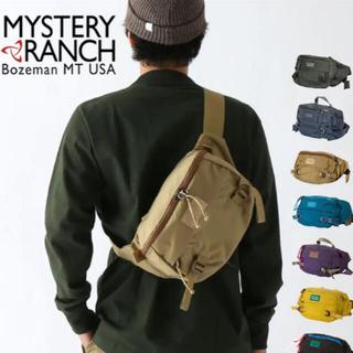MYSTERY RANCH - 【新品】ミステリーランチ ヒップモンキー2 8L ダークカーキー