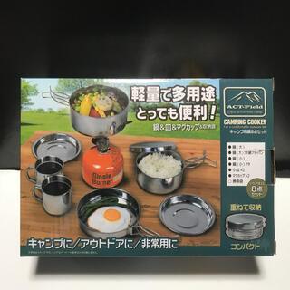 CAMPING COOKER キャンプ用鍋8点セット(調理器具)