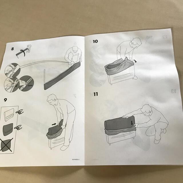 IKEA(イケア)のIKEA  MYSINGE  ソファカバー ホワイト インテリア/住まい/日用品のソファ/ソファベッド(ソファカバー)の商品写真