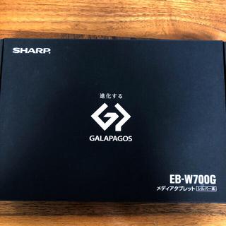 SHARP - 【新品】シャープ SHARP メディアタブレット EB-W700G