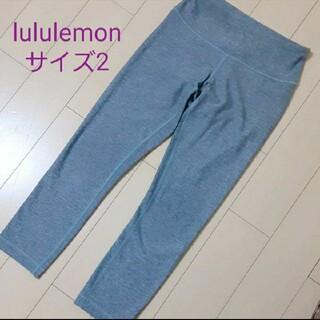 ルルレモン(lululemon)のlululemon ルルレモン レギンス グレー サイズ2 カプリ丈(ヨガ)