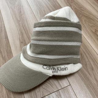 カルバンクライン(Calvin Klein)のカルバン・クライン!ニット帽 帽子 キャップ(ウエア)