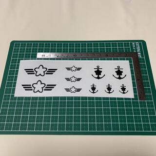 ミリタリー転写シール 自衛隊海軍風 黒 ロゴステッカー デカールシート(カスタムパーツ)