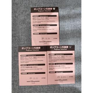 ディズニー(Disney)のbluesky様専用 東京ディズニーランド・ーシー ポップコーン引換券(フード/ドリンク券)