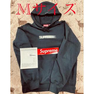 シュプリーム(Supreme)のSupreme Motion Logo Hooded Sweatshirt(パーカー)
