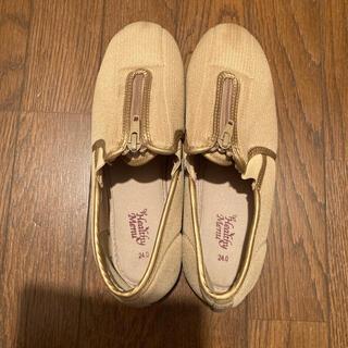 高齢者用 靴(シューズ)