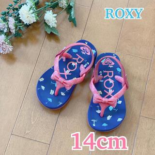 ロキシー(Roxy)の★ ROXY ★ ロキシー サンダル / ベビー ストラップ付き / 14cm(サンダル)