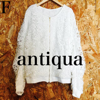 antiqua - 新品 antiqua ノーカラージャケット ma1 ブルゾン 白