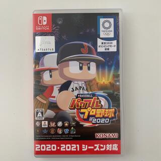 eBASEBALLパワフルプロ野球2020 Switch (家庭用ゲームソフト)