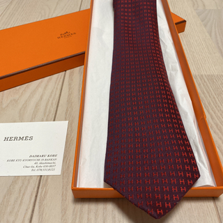 Hermes - エルメス ネクタイ