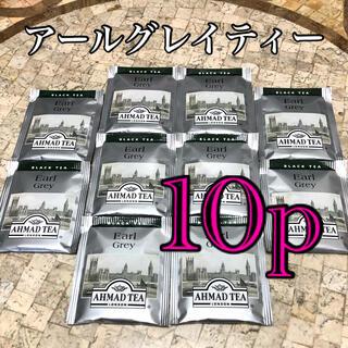 【英国】紅茶 アールグレイティー☆ティーパック 10袋☆おすすめ♪(茶)