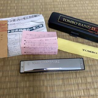 TOMBO NO.3121/C トンボバンド21穴 複音ハーモニカ