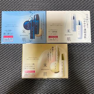 コーセー(KOSE)の※3シリーズ箱無し※   米肌 トライアルセット(化粧水/ローション)