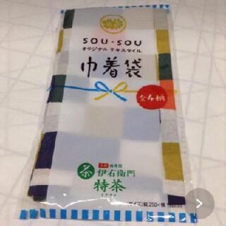 ソウソウ(SOU・SOU)の巾着袋(日用品/生活雑貨)
