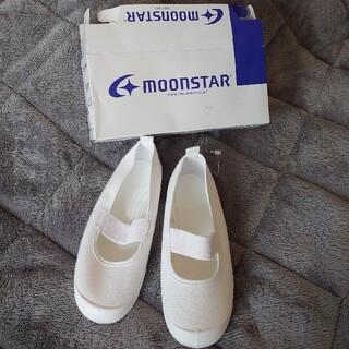 MOONSTAR  - バンドバレー17.0ムーンスター