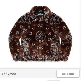 Supreme Bandana Faux Fur Jacket (ブルゾン)