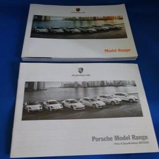 ポルシェ(Porsche)のポルシェ冊子☆ModelRange☆2016年版☆写真集(カタログ/マニュアル)