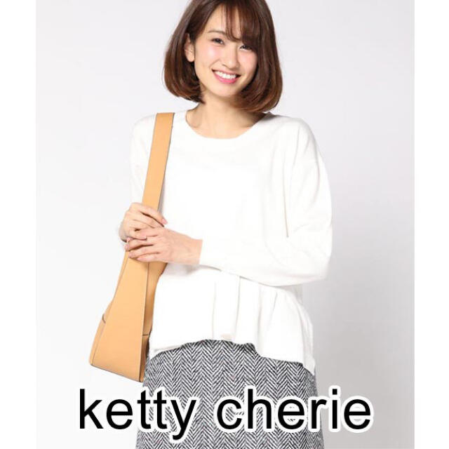 ketty(ケティ)の新品 ケティシェリー ヘプラムニット プルオーバー 訳有り レディースのトップス(ニット/セーター)の商品写真