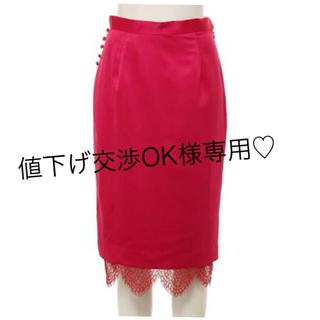 デイシー(deicy)の新品未使用♡deisy膝丈サテンレーススカート♡(ひざ丈スカート)