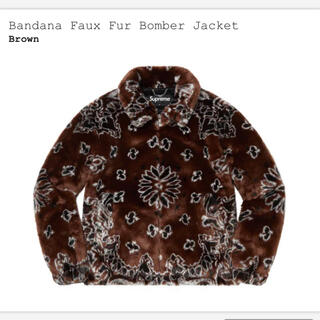 シュプリーム(Supreme)のSupreme Bandana Faux Fur Jacket brown S(ブルゾン)