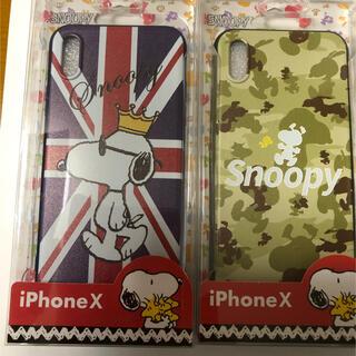 スヌーピー(SNOOPY)のスヌーピー スマホケース iPhone X  2個セット(iPhoneケース)