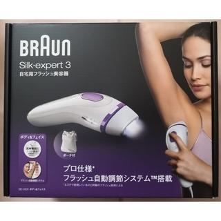 ブラウン(BRAUN)の光美容器 シルク・エキスパート BD-3005 ブラウン BRAUN(ボディケア/エステ)