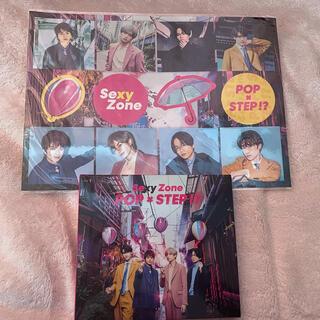 セクシー ゾーン(Sexy Zone)のSexy Zone POP×STEP!? 初回限定盤B(ポップス/ロック(邦楽))