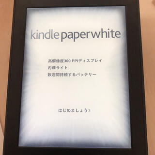 Kindle Paperwhite、電子書籍リーダー(第7世代)