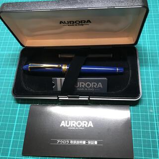 アウロラ(AURORA)のAURORA  イプシロン 万年筆(ペン/マーカー)