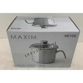 マイヤー(MEYER)の新品 マイヤー  8クック マルチポット (鍋/フライパン)