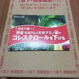 【未開封】SUNSTAR 緑でサラナ 160g×30缶