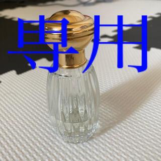 アニックグタール(Annick Goutal)のANNICK GOUTAL(香水(女性用))